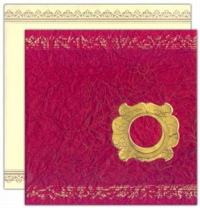 choose Islamic wedding cards
